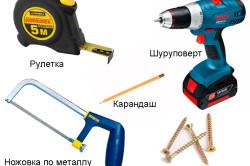 Инструменты для изготовления шкафа в прихожую