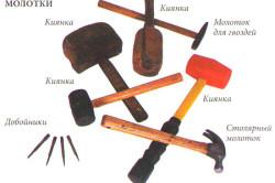 Инструменты для изготовления табуретки