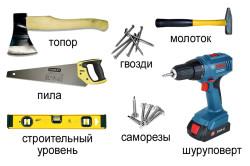 Инструменты для работы с брусом