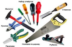 Инструменты для изготовления деревянной мебели