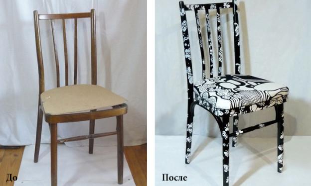 Реставрация старого стула своими руками фото до и после 5