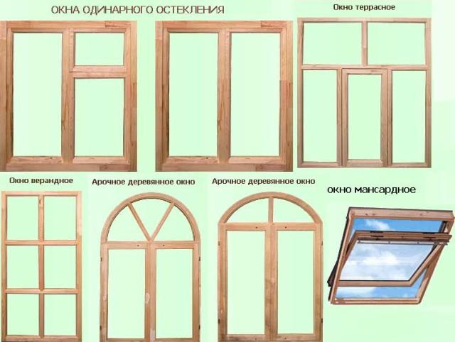 Деревянное окно для веранды своими руками 78