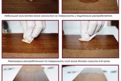 Последовательность браширования древесины