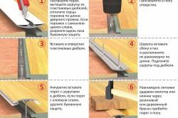Этапы стыковки паркетной доски и плитки