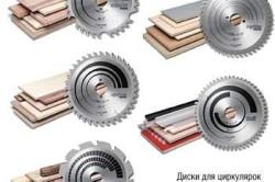 Виды дисков для ручной дисковой пилы